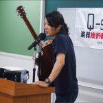 Qactus-カクタスは本当にギター挫折者をゼロにできるのか?