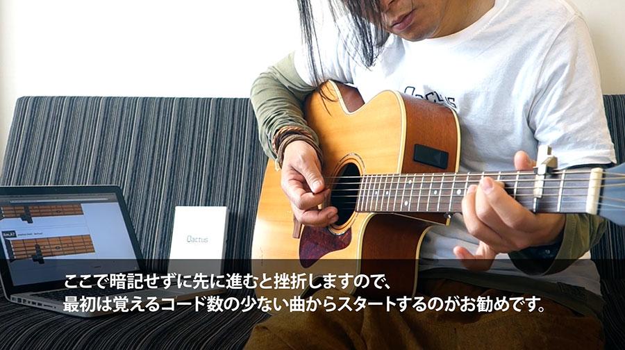 Qactus カクタス QactusCore カクタスコア ギター 挫折者 初心者 未経験者 使い方