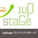 1upStage