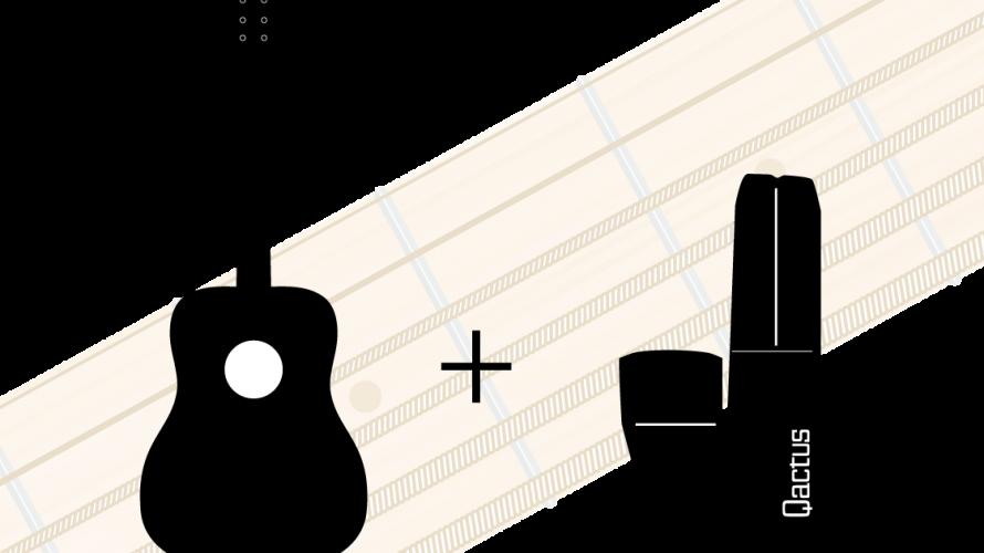 進化するコードダイアグラム【1upStage用コードブック】永久保存版