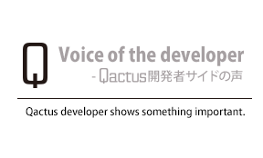 Qactus開発者ブログ
